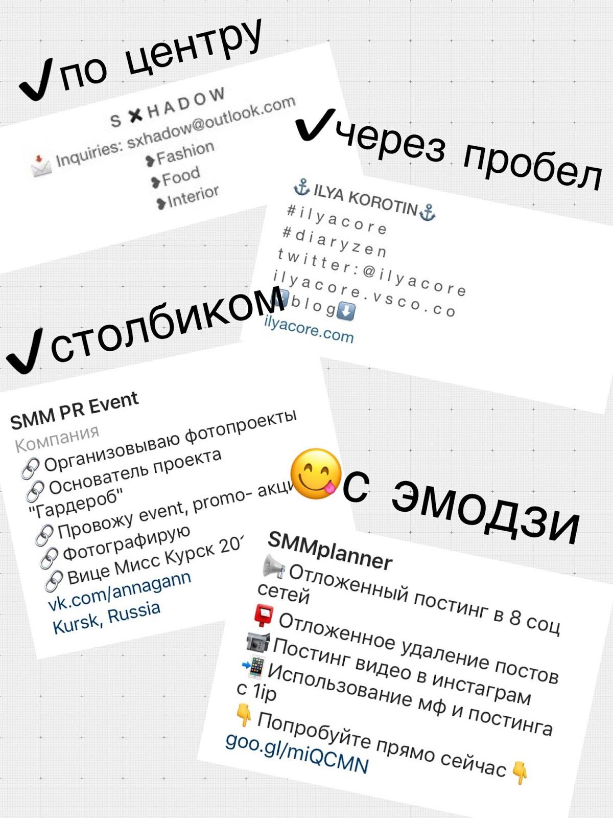 Дельные советы, как сделать красивый Инстаграм